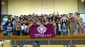 Mrwaseda2015