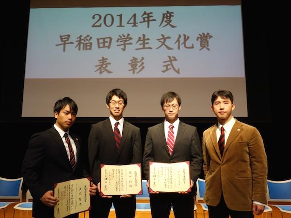 Wasedabunka2014